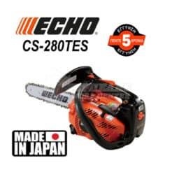 Αλυσοπρίονο Κλαδευτικό Βενζινοκίνητο ECHO CS-280TES/25cm