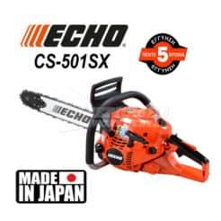 Αλυσοπρίονο Βενζινοκίνητο ECHO CS-501SΧ/50cm