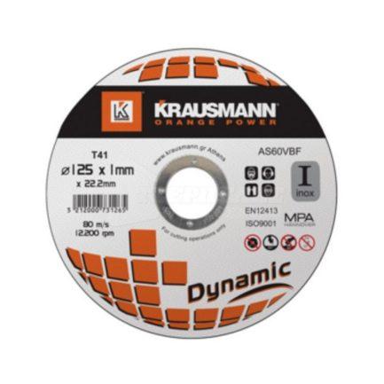 Δίσκος Κοπής INOX 125 x 1 mm Σετ 5 τμχ Krausmann Dynamic AS60VBF125