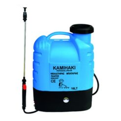 KAMIHAKI KMX -16MD Ψεκαστήρας Πλάτης Μπαταρίας 12 v – 16 lt