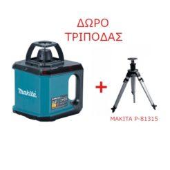 MAKITA SKR200Z Αλφάδι Laser + Βαλίτσα + Δώρο Τρίποδας