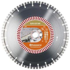 HUSQVARNA S45 ELITE CUT Διαμαντόδισκος Κοπής Δομικών Υλικών 350mm (579811620)