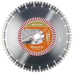 HUSQVARNA S45 ELITE CUT Διαμαντόδισκος Κοπής Δομικών Υλικών 400mm (579811630)