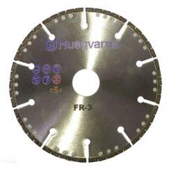 HUSQVARNA BLADE FR-3 Διαμαντόδισκος Κοπής Σκυροδέματος 125mm (574853701)