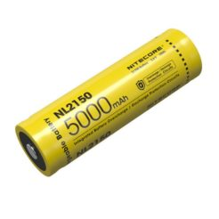 NITECORE NL2150 Μπαταρία Li-Ion 21700 5000mAh