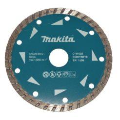 MAKITA D-41632 Διαμαντόδισκος Κοπής Σκυροδέματος Φ125mm x 22.23mm