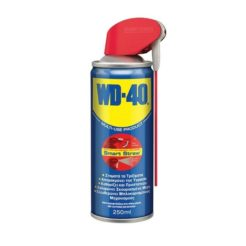 WD-40 Multi-Use Product Smart Straw Αντισκωριακό - Λιπαντικό Σπρέι Με Διπλό Σύστημα Ψεκασμού 250ml (002250120)