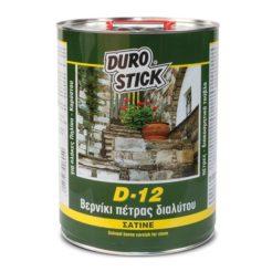 DUROSTICK D-12 Βερνίκι Πέτρας Διαλύτου 1Lt (NT1201)