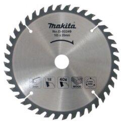 MAKITA D-03349 Δίσκος Κοπής Ξύλου Φ165mm