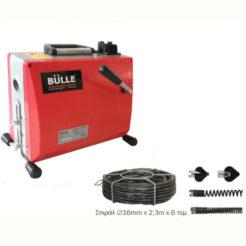 BULLE 633207 Αποφρακτικό Μηχάνημα Σωλήνων 390W & Κιτ 16mm