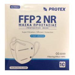 PROTEX FFP2 NR Μάσκα Προστασίας Σετ 2τμχ